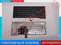 Клавиатура Lenovo IBM ThinkPad Edge E470 E475