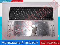 Клавиатура Lenovo IdeaPad B570 B575 B580 B590 V570 V575 V580 Z570 Z575 rus black
