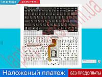 Клавиатура LENOVO ThinkPad X200 X201 X200SX201S