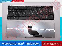 Клавиатура Msi CR640 CX640 Casper H36 H36Y H36YB H36 Medion E6217 X6816 MD97888 Gigabyte q2532 rus black type 4