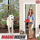 Magic Mesh москитная сетка Mix Черный, фото 3