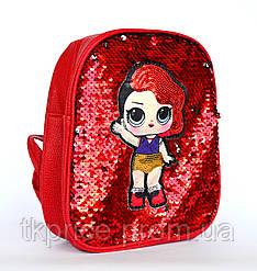 Детский рюкзак для девочек с куклой LOL красный