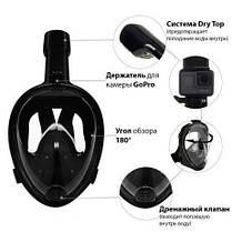 Подводная маска Черный S/M, фото 3