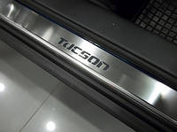 Накладки на пороги Hyundai tucson (хендай туксон) Турция, нерж.