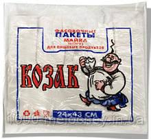 """Пакет-майка """"Козак"""" (24×43) 100 шт"""