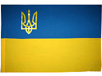 Флаг Украины с трезубцем 70*105 см pu0008 (Флаги Украины)