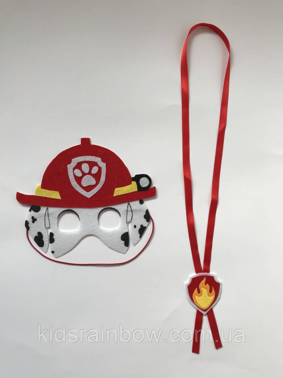 Набор маски ко Дню Рождения Маршал (комплимент от именинника его друзьям)