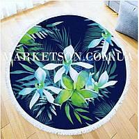 Круглый пляжный коврик полотенце подстилка Лагуна 150х150