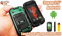 Land Rover Vogue Phone Z18 IP68 Защищенный противоударный и водонепроницаемый смартфон