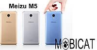 """Акция!!!!  смартфон Meizu M5 2+16 13mp   """"отличный недорогой телефон с хорошей камерой супер цена"""""""
