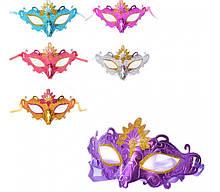 Маска карнавальная на завязках микс цветов