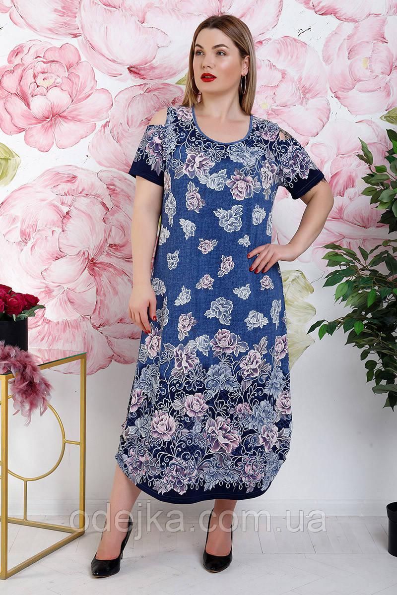 Платье Сангрини купон новый №1