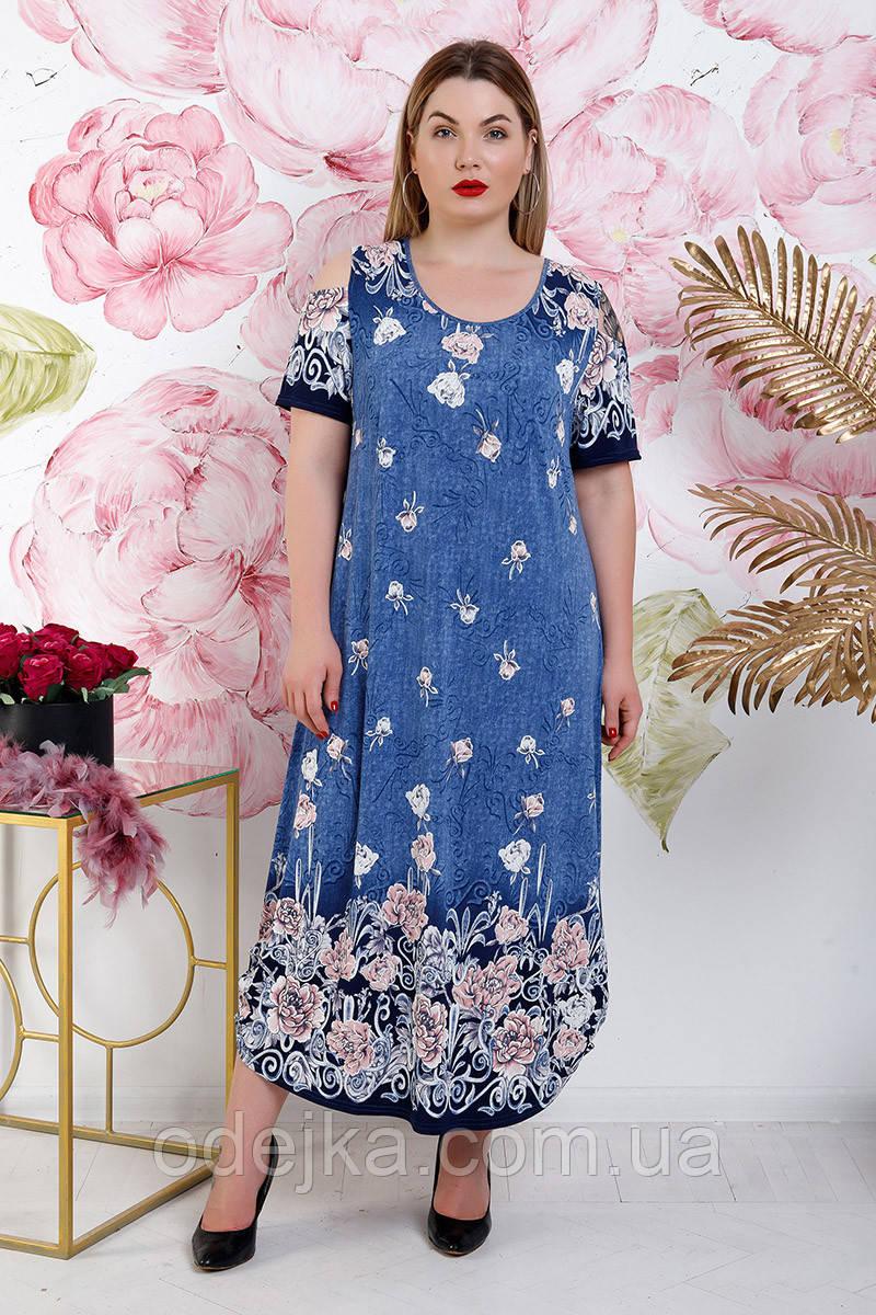 Платье Сангрини купон новый №2