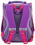 Рюкзак школьный каркасный 1 Вересня Smart PG-11 Mermaid для девочки 555934, фото 3