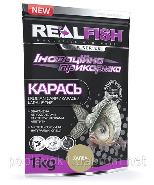Прикормка Real Fish 1кг (Карась халва)