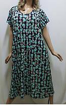 Платье большого размера с карманами из ткани микро-масло, от 50 до 62р-ра, Харьков, фото 3