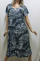Платье большого размера с карманами из ткани микро-масло, от 50 до 62р-ра, Харьков, фото 2