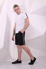 Мужская Футболка Карра белая с чёрно-белыми лампасами, фото 3
