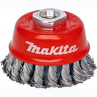 Чашкова щітка c кручений дроту 100 мм Makita (P-04472)