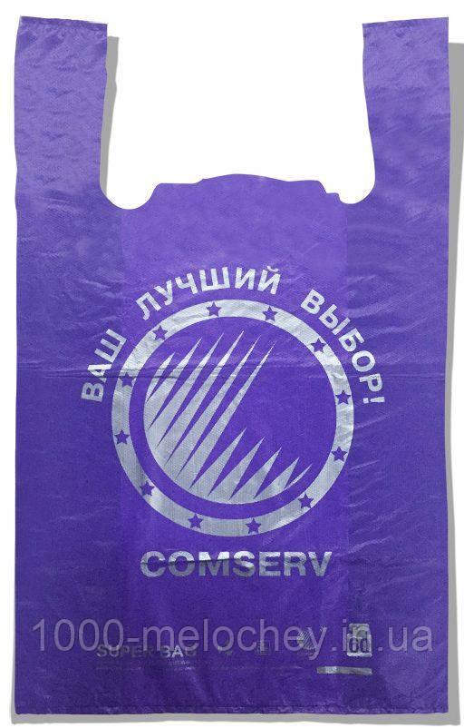"""Пакет-майка тип """"BMW"""" """"Comserv"""" фиолетовый (40×60) 100 шт"""