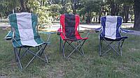 """Складное кемпинговое кресло для рыбалки и отдыха """"Директор"""""""