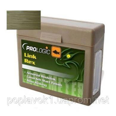 Поводковый материал Prologic Link Rex 15м 50lbs Camo Silt