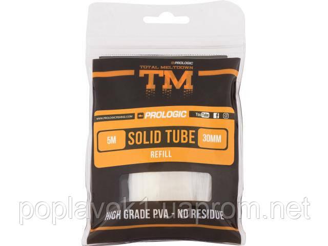ПВА-пакет Prologic TM PVA Solid Tube Refill 5м 45мм