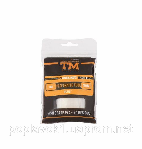 ПВА-пакет Prologic TM PVA Perforated Tube Refill 5м 45мм