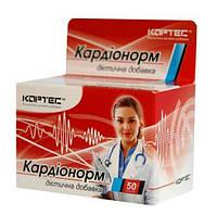 БАД «КАРДИОНОРМ» - против инфаркта миокарда и инсульта.