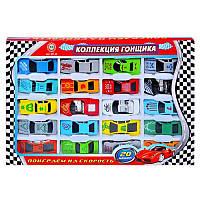 Игровой набор машинок 927-20 Коллекция гонщика металлическая машина