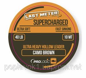 Лидкор Prologic Supercharged Hollow Leader 7м 50lbs Camo Brown