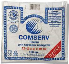 "Пакет-майка ""Comserv"" (22×40) 100 шт"