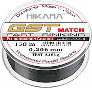 Леска Traper Hikara GST Match fast sinking (0.146 mm)