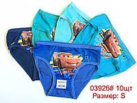 5cafe040976ce Купить оптом Детские трусы хлопок Р.р L. самая низкая цена в Украине ...