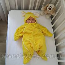 """Спальник детский плюшевый  """"Звездочка"""" жёлтый"""