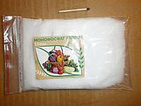 Монофосфат калия - удобрение. 150 грам.