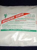 Селитра кальциевая 0,5 кг. Кальция нитрат (кальциевая селитра, азотнокислый кальций).