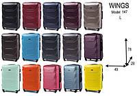 Большой пластиковый чемодан Wings 147 на 4 колесах, фото 1
