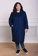 Прямое пальто из букле МИРИАМ синее 58