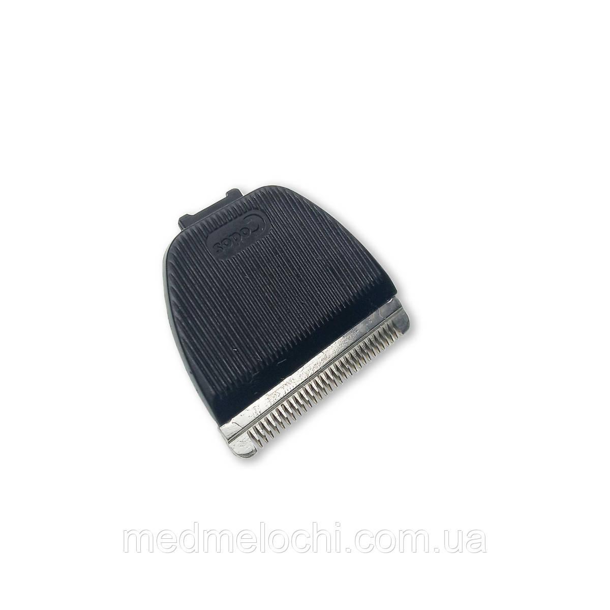 Лезо для триммера Codos CP-8000.
