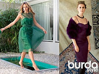 Какое платье надеть на выпускной вечер? Модные выкройки 2015