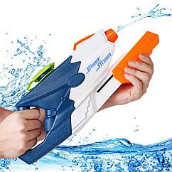Детский водный Бластер Yoohoom Water Gun Super Soakers Blaster