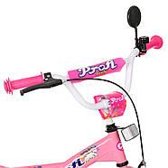 Велосипед детский PROF1 20 дюймов T2061 Original girl Гарантия качества Быстрая доставка, фото 3