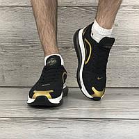 Кроссовки мужские Nike Air Max Flair 720! Распродажа!Кросы, кросовки, кеды, найк, фото 1