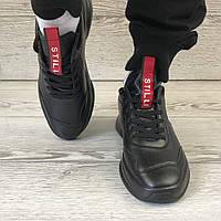 Мужские легкие летние кроссовки, кроссовки. Тонкие с сеткой. Расспродажа, акция, скидки,кросовки  кеды,PU кожа, фото 1