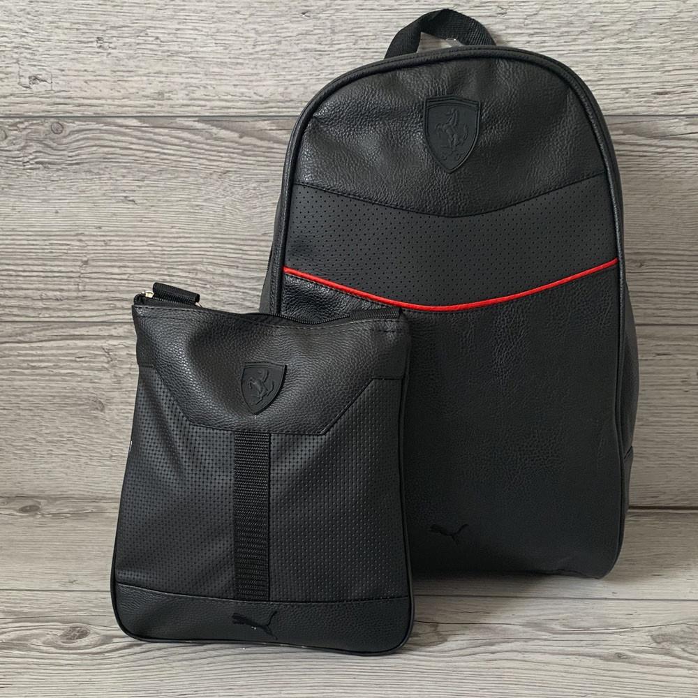 Набор рюкзак Puma Ferrari(портфель) и барсетка Puma Ferrari(сумка через плечо), Без предоплат