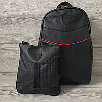 Набор рюкзак Puma Ferrari(портфель) и барсетка Puma Ferrari(сумка через плечо), Без предоплат, фото 1