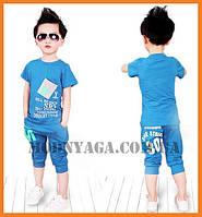 Детский летний костюм купить | Костюм для мальчика