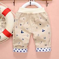 Модные джинсовые бриджи для мальчика на рост 86-92 98