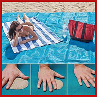 Пляжная подстилка-коврик для моря анти-песок, фото 1